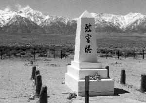 Manzanar Cemetery, Ansel Adams 1943